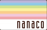 nanaco電子マネーが利用できる目印