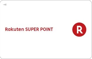 楽天スーパーポイントカード