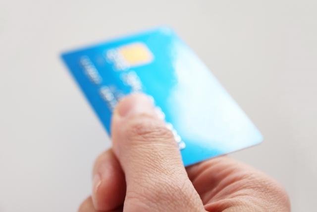 クレジットカードを選ぶ