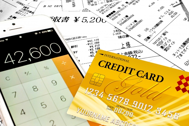 クレジットカードの管理