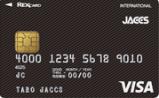 REX CARD(マットブラック)