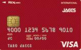 REX CARD(マットレッド)