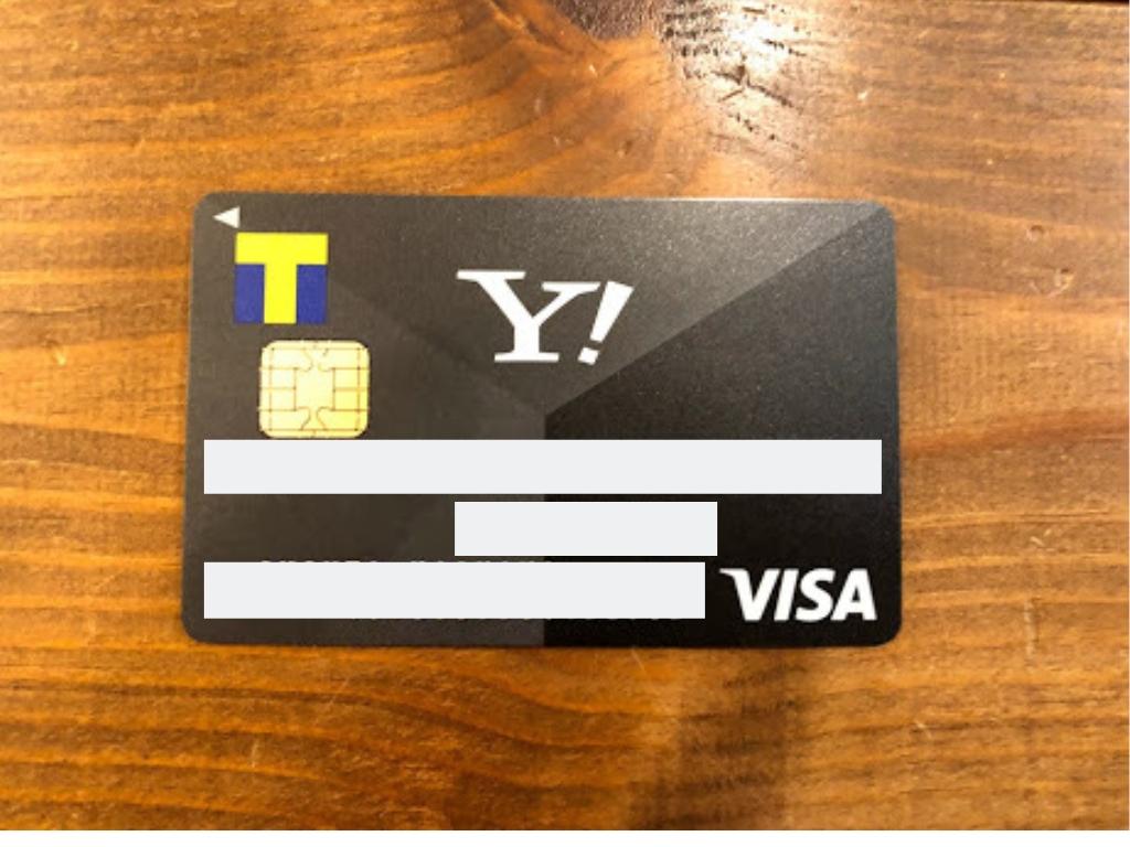 Yahoo! JAPANカード、黒色、実際の写真