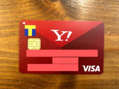 Yahoo! JAPANカード、赤、実際の写真