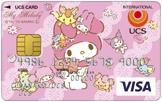 UCSカードマイメロディピンク、券面写真
