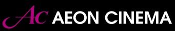 イオンシネマのロゴ