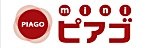 miniピアゴのロゴ