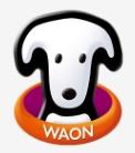 WAON POINTのロゴ